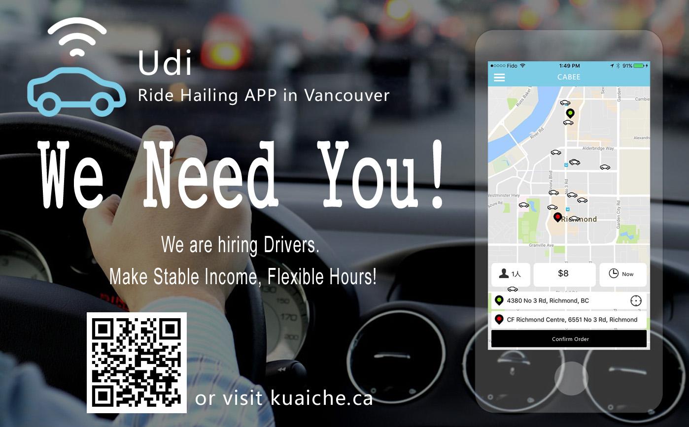 kuaiche_hire_english